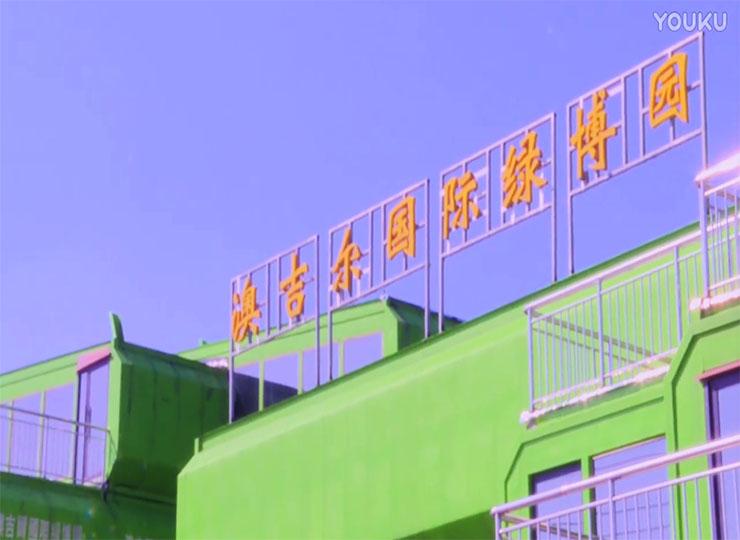 澳吉尔公司在县电视台《盱眙新闻》栏目取得特约播放冠名权