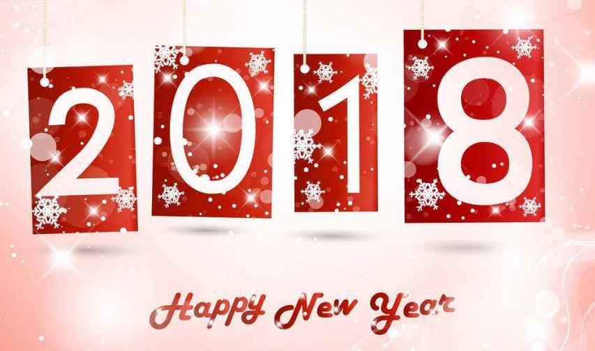 新 年 贺 辞