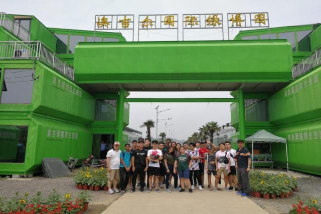 新加坡南洋理工大学科研团队 来我公司考察学习